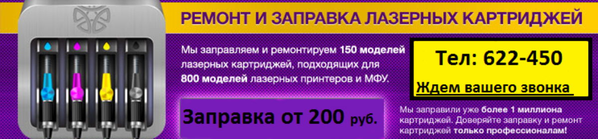 zapravkaexpo.ru
